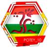 potey10