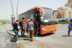 Excursion Gratuita Doha City Tour - Qatar