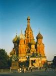 RUSIA 2017 - Moscú y San Petersburgo