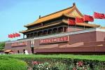 Diario de un viaje a Pekín, Shanghái y Hong Kong