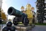 Cañón del zar Iván el Terrible