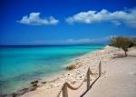 Vacaciones en el Paraiso Dominicano