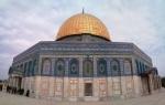 Santuario de la Rosa sagrada, Jerusalem