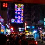 Luces de neón en Hong Kong