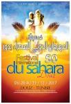 Cartel Festival del Sahara
