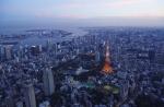 Excursiones de Senderismo cerca de Tokio - Japón