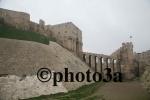 Castillo de Alepo