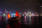 HONG KONG, LA PERLA DE ORIENTE