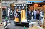 Traslado del Mercado del Pescado de Tsukiji - Tokio