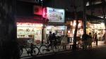 Japón por libre 12 días