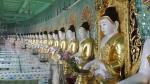 Umin Thonese Pagoda