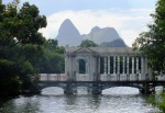 GUILIN - Puente -