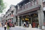 Edificios de la calle Qianmen (Beijing)