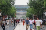 Calle Qianmen (Beijing)