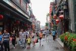 Calle Dashilan (Beijing)