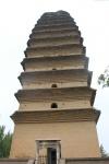 Pequeña Pagoda del Ganso Salvaje