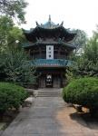 Jardines de la mezquita de Xi'An
