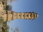 Memorial Column in Chittor