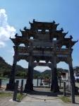 Puerta de entrada a Xidi