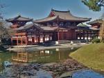 Templo Byodo-in  (平等院?) en Uji
