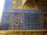 Friday Mosque. Isfahan (Iran )