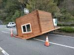 Efectos tifón