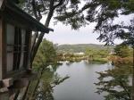 Jardín Konokuen
