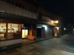 Barrio geishas Kanazawa