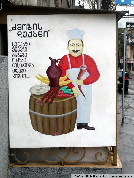 Duqani - el bar Georgiano