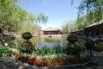 El jardín chino