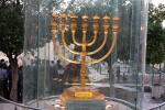 Menorah (Jerusalen)